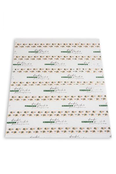 Αφής R' τυπωμένο - Χαρτί περιτυλίγματος - Δερμάνης
