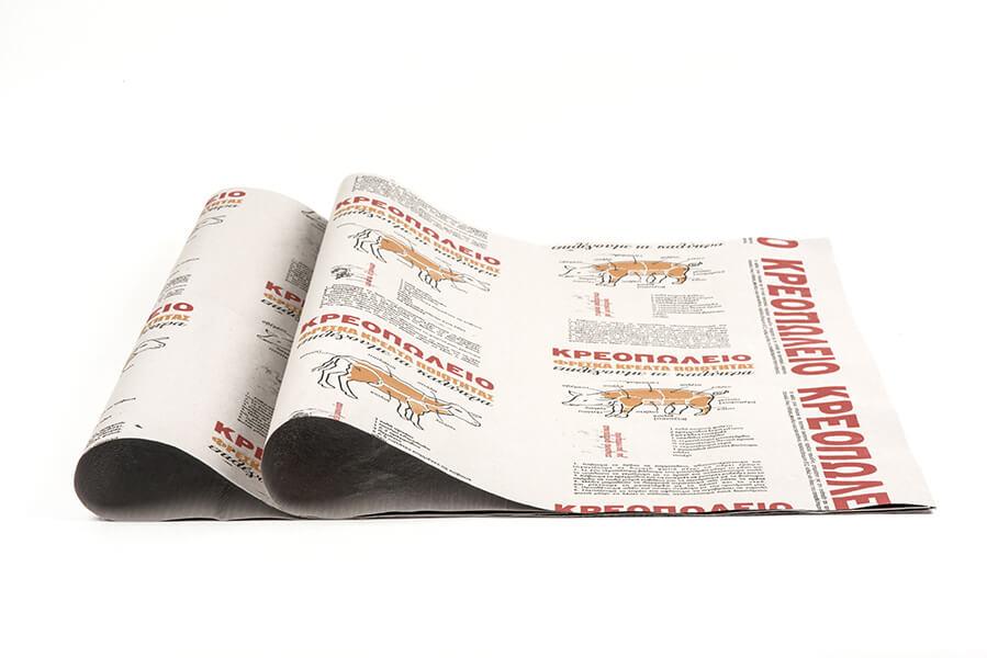 Β' κρεοπωλείο - Χαρτί περιτυλίγματος - Δερμάνης